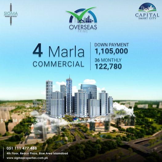overseas prime block 4 marla commercial plot payment plan