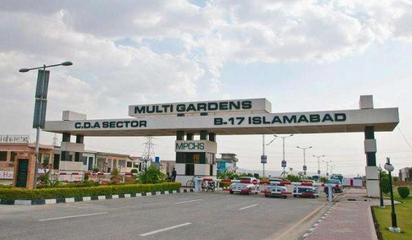 multi garden Islamabad b17 MPCHS