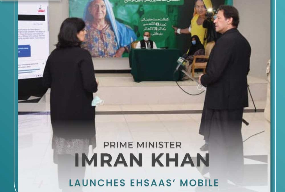 PM Imran announced Ehsaas Saving Wallets initiative