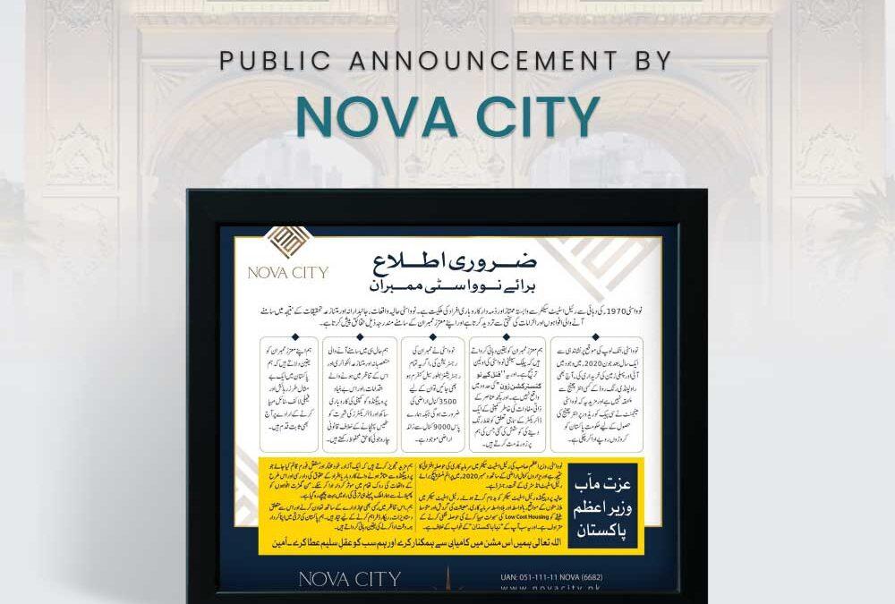 Announcement For Nova City Members
