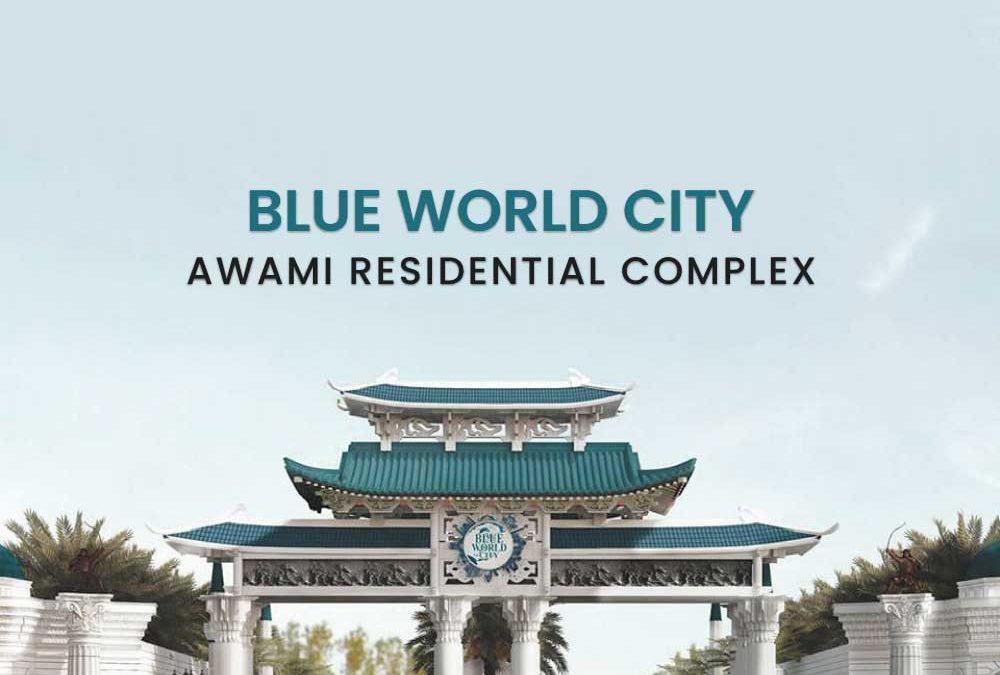 blue world city awami complex