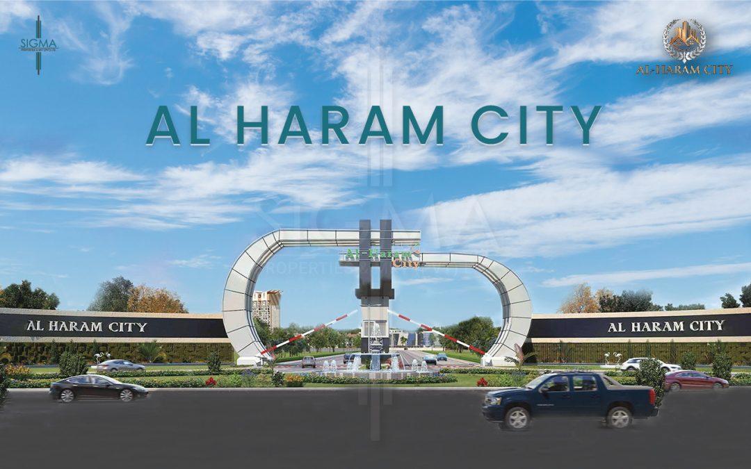 Al-Hamra Avenue Islamabad