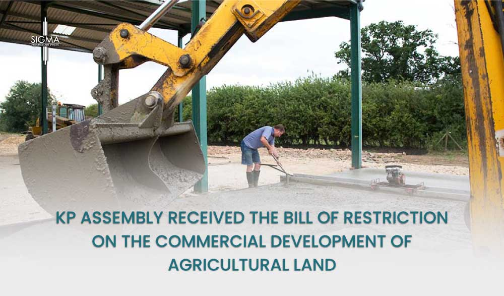 KP Assembly Received Bill Of Restriction On Commercial Development Of Agricultural Land