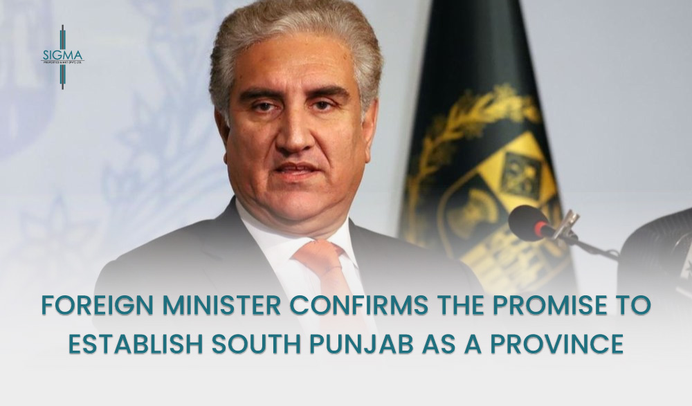 Foreign Minister confirms the promise to establish South Punjab as a province