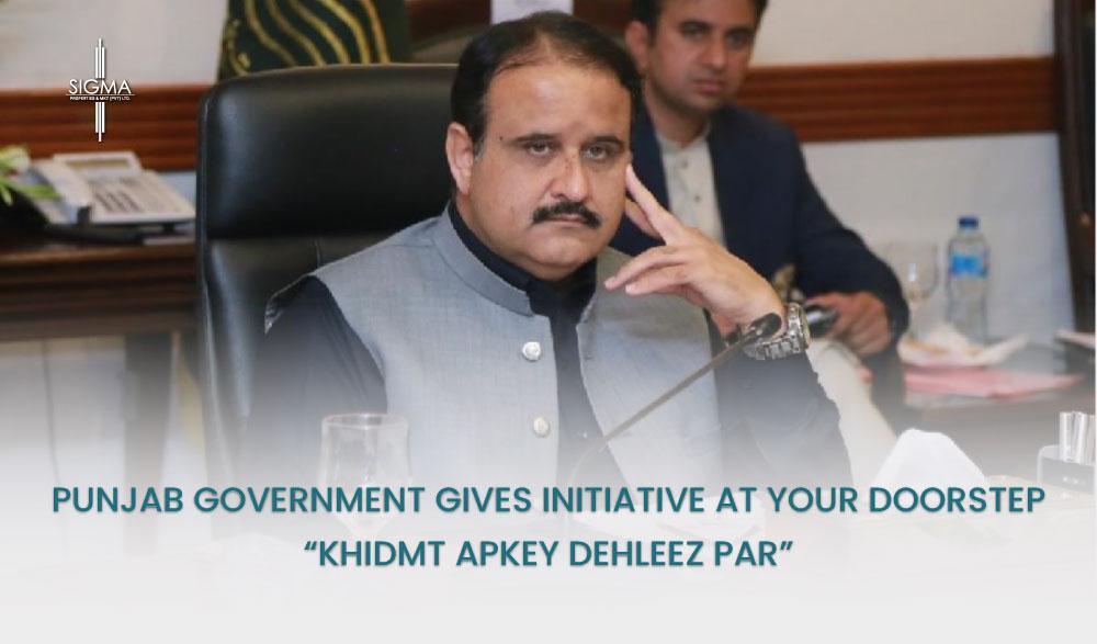"Punjab Government Gives Initiative At Your Doorstep, ""Khidmt Apkey Dehleez Par"""