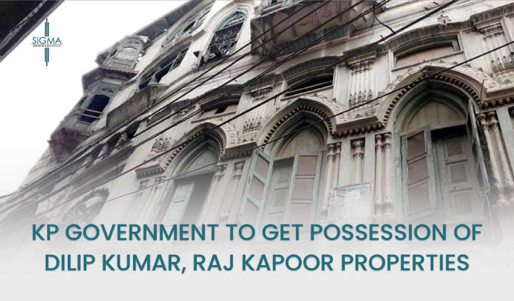 KP government Get Possession Of Dilip Kumar