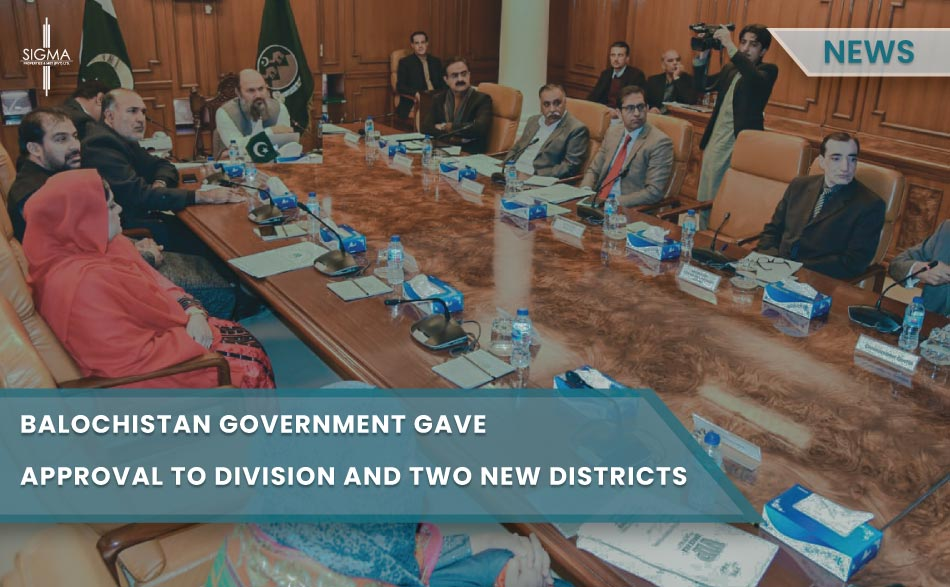 Balochistan Government Gave Approval To Division And Two New Districts