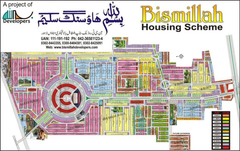 master plan of Bismillah Housing Scheme