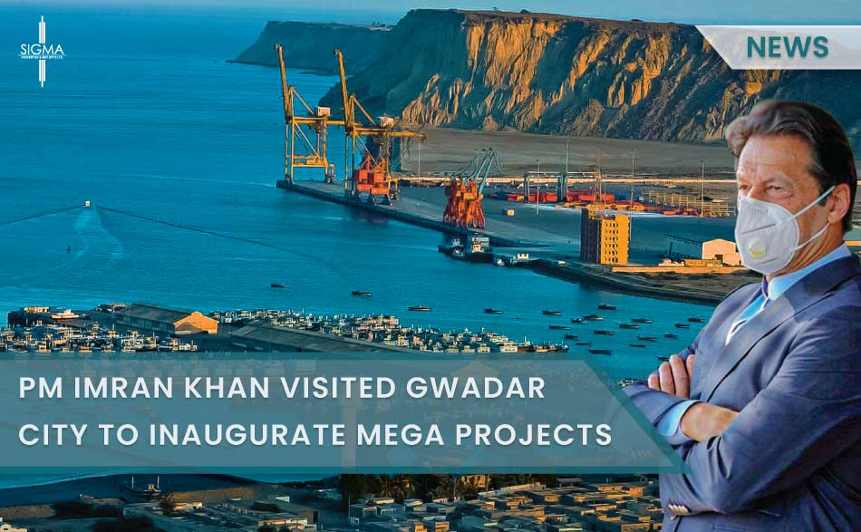 PM Imran Khan Visited Gwadar City To Inaugurate Mega Projects