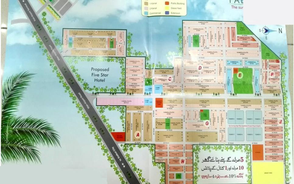 master plan of Palm City Sialkot