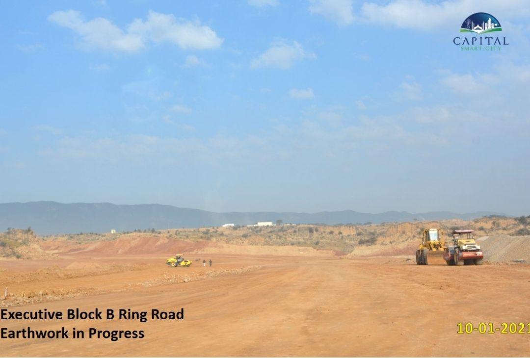 Capital smart city ring road development update