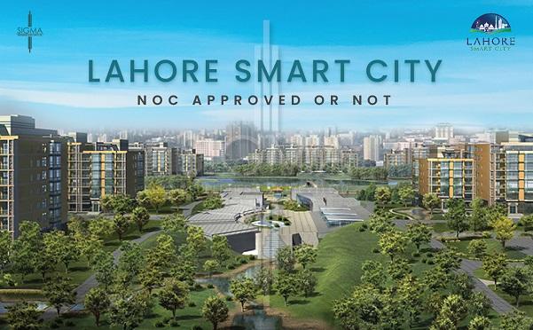 Lahore smart city Noc